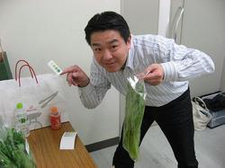 ドリベジ野菜.jpg