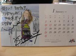 1月カレンダー.jpg