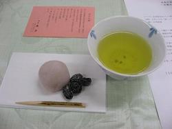 お茶セット2.jpg