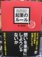 四ッ柳さん新刊.jpg